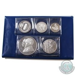 Iran 1971 Empire 5-coin .999 Fine Silver Proof Set in Blue Folder with COA (Tax Exempt).