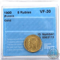 Russia 1900 5 Roubles Gold CCCS VF-30