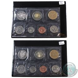 2007 Canada Straight 7 & Curved 7 Variety Proof Like Sets. 2 sets