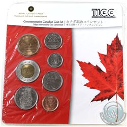 RARE 2011 Canada Tokyo International Coin Convention Commemorative Canadian Coin Set. #183 of only 5