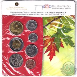 RCM Issue: 2012 Beijing International Stamp & Coin Exposition Commemorative 6-coin and Medal set.