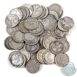 Newfoundland 5-cent Mixed Lot of dates. 55pcs