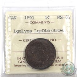 1-cent 1891 LL LD ICCS Certified MS-62 Brown
