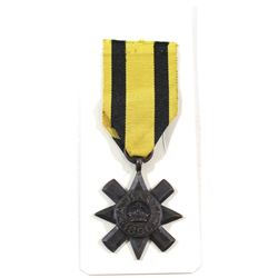 Ashanti Star British Forces 1896 Unnamed Medal