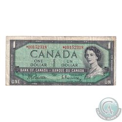 Error BC-37bA 1954 Bank of Canada $1 Replacement Note S/N: *A/A0152318 with Off Centre Cutting. The