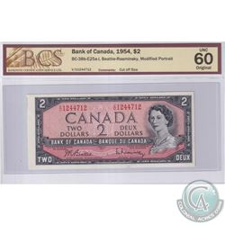 Error BC-38b-E25a-i 1954 Bank of Canada $2, Beattie-Rasminsky, S/N: V/U1244712, Cut Off Size, BCS Ce