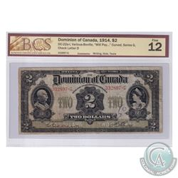 """DC-22a-i 1914 Dominion of Canada $2, Series G, Curved """"Will Pay"""" Various-Boville S/N: 332897-D. BCS"""