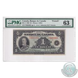 BC-2 1935 Bank of Canada French $1, Osborne-Towers, S/N: F0895001-A, PMG Certified Choice UNC-63.