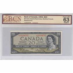 BC-41bA 1954 Bank of Canada Replacement $20, Beattie-Rasminsky *A/E 0104792, BCS Certified CUNC-63