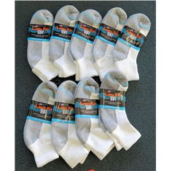Qty 9 Men's Loose Fit Gray White Ankle Socks