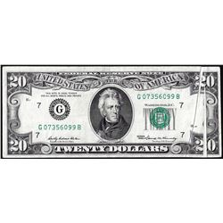 1969 $20 Federal Reserve Note Double Gutter Fold ERROR