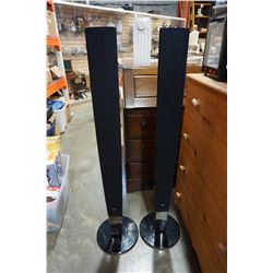 PAIR OF LG FLOOR SPEAKERS
