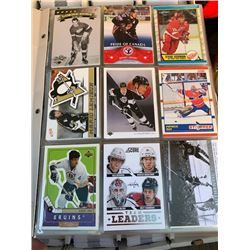 BINDER OF HOCKEY SUPERSTAR CARDS AND OTHERS