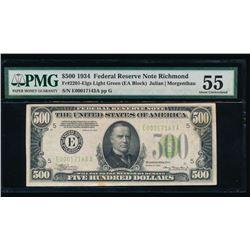 1934 $500 Richmond Federal Reserve Note PMG 55