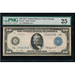 1914 $50 Chicago Federal Reserve Note PMG 25