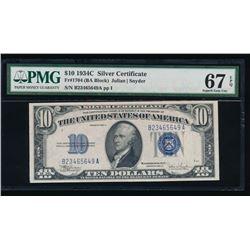1934C $10 Silver Certificate PMG 67EPQ