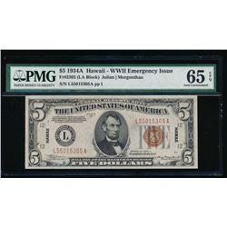 1934A $5 Hawaii Silver Certificate PMG 65EPQ