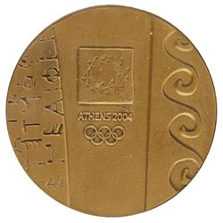 Athens 2004 Summer Olympics Participation Medal with Diploma