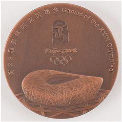 Beijing 2008 Summer Olympics Bronze Participation Medal