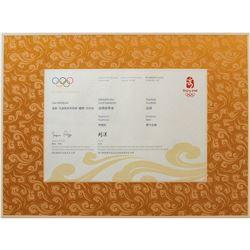 Beijing 2008 Summer Olympics Gold Winner's Diploma