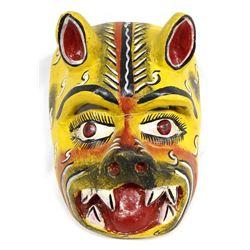 Mexican Carved Wood Jaguar Mask