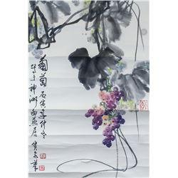 Tan Baoquan 1943-2014 Chinese Watercolor Grapes