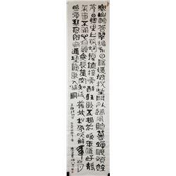 Mai Zheng b.1932 Canadian Ink Calligraphy 2013