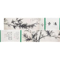 Wu Hufan 1894-1968 Chinese Ink Bamboo Hand Scroll