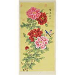 Meng Tang Chinese Watercolor Peony Scroll