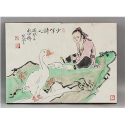 Fan Zeng b.1938 Chinese Watercolor Figure Booklet