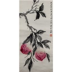 Song Meiling 1898-2003 Chinese Watercolor