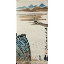 Qi Baishi 1864-1957 Chinese Watercolor Landscape