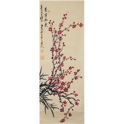 Chen Banding 1876-1966 Chinese Watercolor Plum