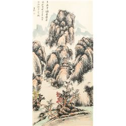 Huang Binhong 1865-1955 Chinese Watercolor Landsca