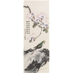 Zhangyuan 20th C. Chinese Watercolor Parrot