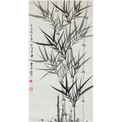 Huang Junbi 1898-1991 Chinese Ink Bamboo Roll