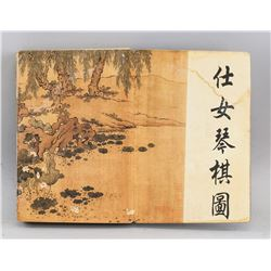 Zhou Fang 730-800 Chinese Print Booklet
