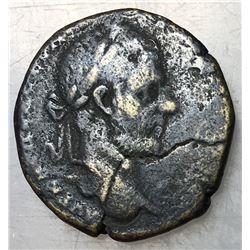 Macrinus 217-218 AD Bronze of Nicopolis