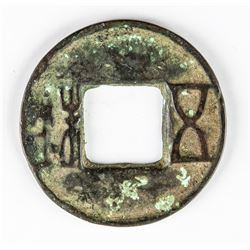 206 BC-25 Chinese Western Han Wuzhu Bronze Coin