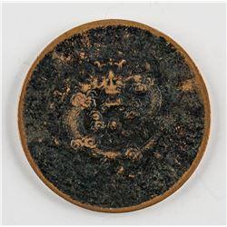 1906 Chinese Jiangning Guangxu 10 Cash Copper Coin