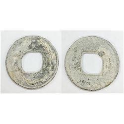917-971 Southern Han Wuwu 1 Cash Hartill 15.145