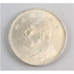 1914 China Republic 1 Dollar Coin
