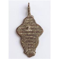 17-18th Century Russian Orthodox Bronze Cross