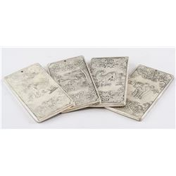 Four Piece Chinese Silver Zodiac Panel