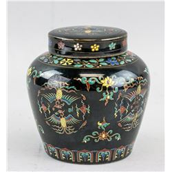Chinese Black Cloisonne Porcelain Jar with Tian MK