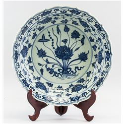 Chinese Blue & White Porcelain Charger Xuande Mark