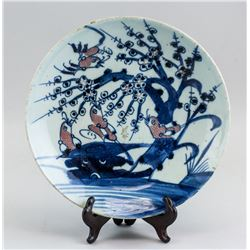 Chinese Blue and White Porcelain Plate with Seals