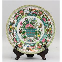 Chinese Canton Enamel Porcelain Plate