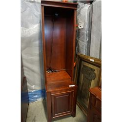 2 PIECE MAHOGANY BOOKSHELF W/ DOOR