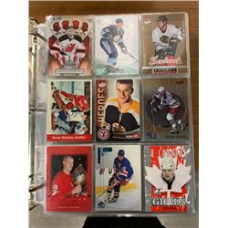BINDER OF APPROX 450 HOCKEY CARDS, SUPERSTARS, EXCLUSIVES, SPECIAL INSERTS, ETC. BOOK VALUE $2000-23